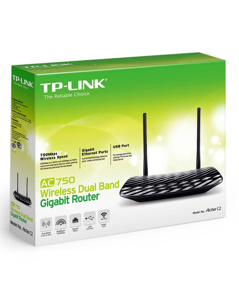 Default settings of the TP-LINK Archer C2