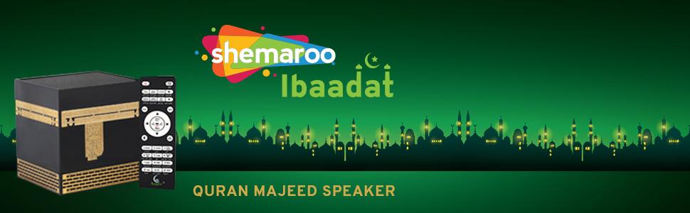 quran majeed speaker