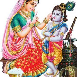 Rangoli Religious